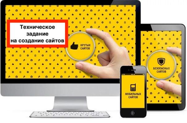 Продвижение сайта тз сибирская нефтегазовая компания официальный сайт