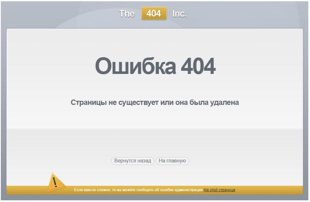 Проверка сайта на наличие дублей страниц и 404 ошибок