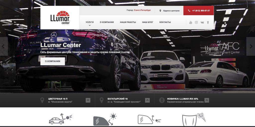 Продвижение сайта по тонировке и покрытию керамикой автомобилей в Спб