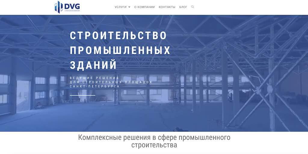 Продвижение строительного сайта в Санкт-Петербурге
